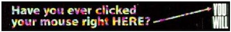 First Banner Ad